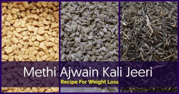 Methi Ajwain Kali Jeeri Recipe