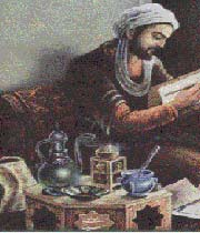 what is an aromatherapy oil -Avicenna