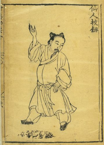 Chinese woodcut: Qigong exercise to treat heart pain