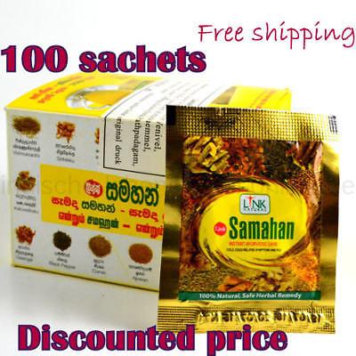 LINK SAMAHAN HERBAL NATURAL AYURVEDIC TEA DRINK 100 SACHETS, COLD/COUGH REMEDY