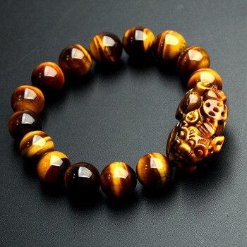 Wholesale JoursNeige Natural Yellow Tiger Eye Stone Bracelets 12mm Round Beads Pi Xiu Bracelet for Men Women Wristband Jewelry